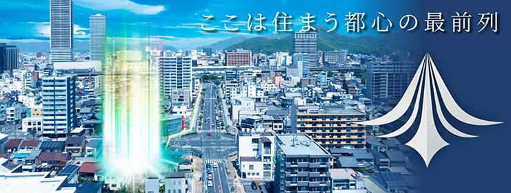 モアグレース西岐阜駅ライズ